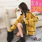 針織外套-Tirlo-學院感格紋寬鬆針織外套-三色(現+追加預計5-7工作天出貨)
