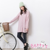 betty's貝蒂思 側邊印花腰間鬆緊窄管褲(深藍)