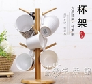 歐式家用實木竹質瀝水杯掛架創意置物收納架子馬克玻璃咖啡茶杯架 小時光生活館