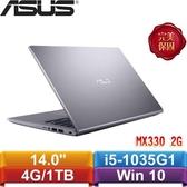 ASUS華碩 Laptop 14 X409JP-0041G1035G1 14吋筆記型電腦 星空灰