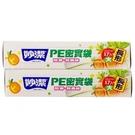 妙潔PE密實袋長型17入(2盒)
