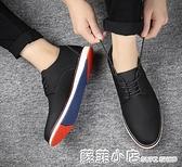 夏季透氣休閒小皮鞋男士韓版潮流百搭增高商務正裝英倫鞋子男板鞋 蘇菲小店