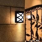 太陽能戶外防水LED壁燈家用花園別墅庭院裝飾氛圍壁燈圍牆燈 樂活生活館