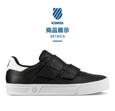 【K-SWISS】Court Lite Velcro休閒運動鞋-女-黑(96316-002)