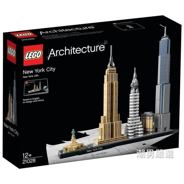 積木建筑系列21028紐約積木玩具收藏xw
