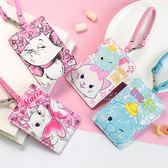 迪士尼悠遊卡夾行李吊牌 小飛象+瑪麗貓 悠遊卡套 證件夾 行李牌 行李箱吊牌 姓名吊牌