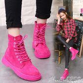 馬丁靴冬天2018新款馬丁靴女英倫風短靴學生夏季韓版百搭 曼莎時尚