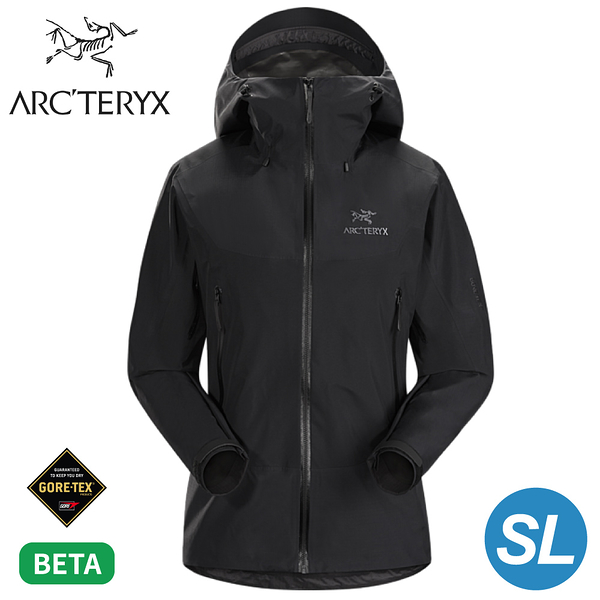 【ARC'TERYX 始祖鳥 女 Beta SL Hybrid防水外套《黑》】23704/防風外套/夾克