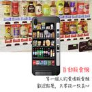 [ZB602KL 軟殼] ASUS ZenFone Max Pro (M1) ZB601KL X00TDB 手機殼 外殼 保護套 自動販賣機
