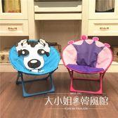 兒童月亮椅卡通小凳子寶寶餐椅折疊靠背椅便攜戶外沙灘椅幼兒園椅-大小姐韓風館