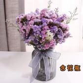 乾花花束勿忘我家居擺設客廳餐桌裝飾含花瓶【極簡生活館】