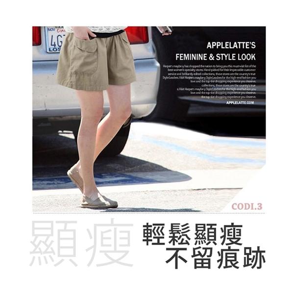 【樂邦】時尚顯瘦百搭褲裙-立體剪裁 後腰鬆緊 夏季穿搭 短褲 短裙 時尚 春裝 修身