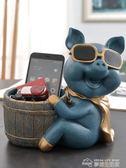 創意招財豬裝飾擺件現代簡約客廳桌面鞋柜玄關鑰匙收納盒家居飾品  夢想生活家