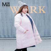 Miss38-(促銷價)雙面穿 甜美粉亮片免 羽絨棉 加厚 保暖 中長版 風衣 外套 【A09013】-中大尺碼