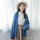 針織外套 韓版寬鬆顯瘦麻花長袖毛衣開衫休閒百搭針織衫中長外套 卡卡西