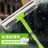 擦玻璃器全自動伸縮桿家用擦窗戶神器雙面刷玻璃刮水工具洗插高層WD 至簡元素