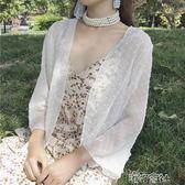 雪紡刺繡短款純色披肩外套女時尚百搭學生長袖罩衫 港仔會社