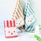 双星毛巾條紋彩色熊毛巾34x76cm 毛巾 吸水毛巾