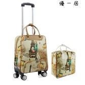 優一居 拉桿包女大容量旅行包軟包可折疊