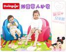 麗嬰兒童玩具館~韓國康樂 Dwinguler-兒童單人沙發.幼教沙發椅.符合人體工學.可維持正確坐姿