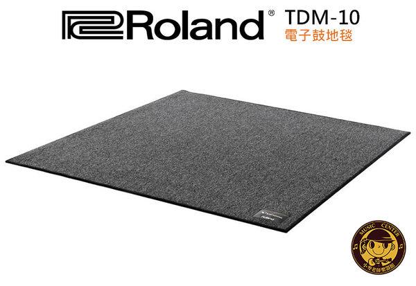 樂蘭Roland TDM-10 電子鼓地毯 隔音墊 止滑墊 TD-1K.TD-4KP[TDM 10]