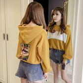 2018新款秋裝女學生韓版拼色印花長袖上衣寬鬆短款連帽衛衣外套潮 萬聖節服飾九折