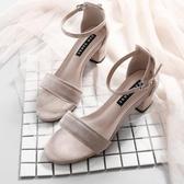 粗跟涼鞋 一字帶扣涼鞋女2020年新款夏季羅馬仙女風夏天粗跟中跟時裝高跟鞋【快速出貨】