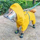 泰迪狗狗雨衣四腳防水寵物用品衣服春夏裝比熊雪納瑞柴犬雨衣全包「時尚彩虹屋」
