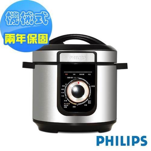PHILIPS 飛利浦 機械式智慧萬用鍋HD2105 (公司貨/免運費)