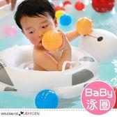 大白卡通兒童游泳圈 坐圈 浮板 0-5歲