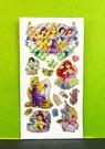 【震撼精品百貨】公主 系列Princess~造型貼紙-綜合公主E