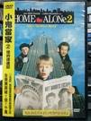 挖寶二手片-B72-正版DVD-電影【小鬼當家2:紐約迷途記】-麥考利克金 喬派西 丹尼爾史登(直購價)