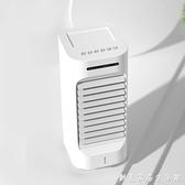 空調扇制冷器冷風機家用宿舍風扇單冷型加濕小型移動水冷空調