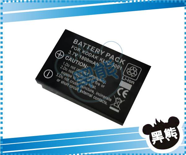 黑熊館 SANYO FH1 TH1 WH1 HD1000 HD1010 專用 DBL50 DBL-50 電池