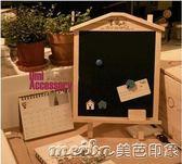 韓迷你可愛創意木屋可立可掛畫板小黑板留言板磁性店鋪吧臺廣告板igo 美芭