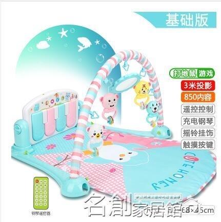 新生嬰兒腳踏鋼琴健身架器男女孩寶寶音樂益智玩具0-1歲3-6個月12 名創家居館DF