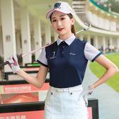 春季新品高爾夫服裝短袖t恤女 透氣速干運動球衣韓版立領私人訂製 英雄聯盟