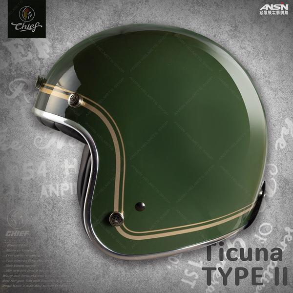 [安信騎士] CHIEF 美式 復古帽 Ticuna 深墨綠 偉士牌 檔車 GOGORO 半罩 復古金色拉線 安全帽