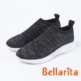 2018春夏新品 bellarita.編織水鑽麻花輕量休閒鞋(8373-95黑)