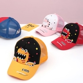 兒童帽子夏季男童網帽卡通恐龍棒球帽女童遮陽帽太陽帽時尚鴨舌帽