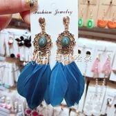 耳環  韓國復古民族風長款耳環女羽毛流蘇個性耳飾品耳環女  瑪奇哈朵
