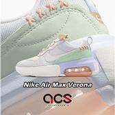 【六折特賣】Nike 休閒鞋 Wmns Air Max Verona 灰 米白 粉綠 女鞋 厚底 增高 運動鞋 【ACS】 CZ8683-011