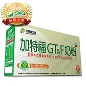 GT&F加特福 奶粉 (20g*30包)【躍獅】