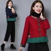 【免運】款女裝中國風繡花寬鬆復古唐裝棉襖女短款拼接棉衣外套洋裝 隨想曲