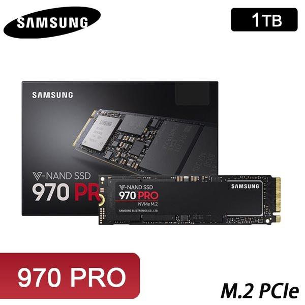 【免運費】SAMSUNG 三星 970 PRO 1TB M.2 PCIe 固態硬碟 (5年保固) MZ-V7P1T0BW 1T