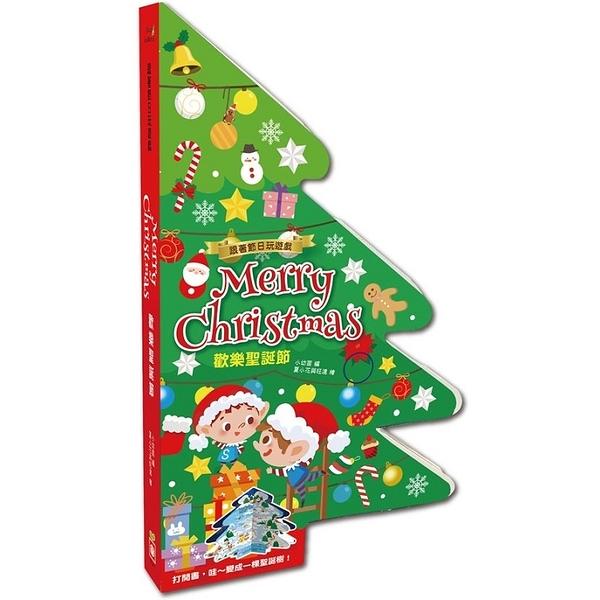 跟著節日玩遊戲:Merry Christmas 歡樂聖誕節