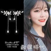 耳釘女純銀氣質潮耳飾品韓國簡約流蘇耳墜適合圓臉的耳環 歐韓時代