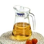 樂美雅冷水壺玻璃涼水壺家用大容量耐熱水壺飲料果汁扎壺水壺
