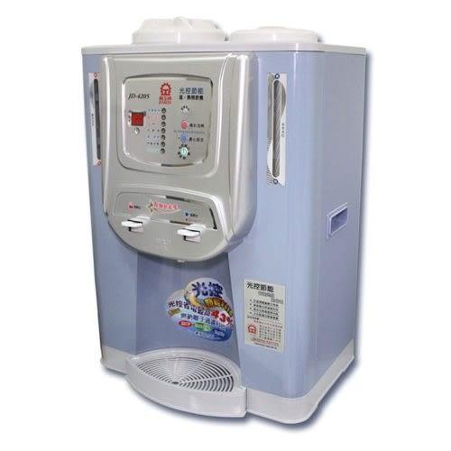 JINKON 晶工牌 10.2L 光控溫熱全自動開飲機 JD-4205