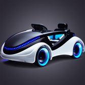 科幻兒童電動車 四輪帶寶寶嬰兒可坐玩具車 小孩電動童車汽車【快速出貨】